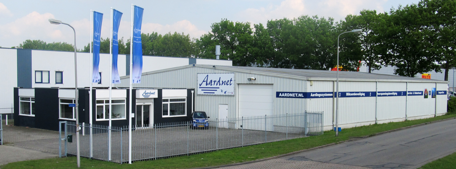 Aardnet is specialist in bliksembeveiliging